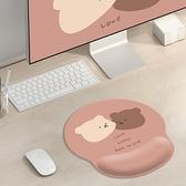 滑鼠托架 兩只小熊辦公加厚電腦手托滑鼠墊護腕硅膠軟ins風手腕墊滑鼠