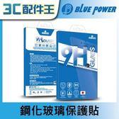 BLUE POWER OPPO R7 Plus R7 R7S F1 R9 F1S R9+ 9H鋼化玻璃保護貼 0.33