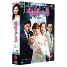 布穀鳥之巢 DVD 雙語版 (張瑞希(張...