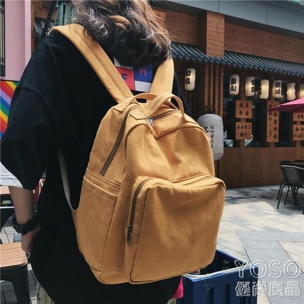 後背包 新款森系復古百搭簡約書包女大學生ins雙肩包旅行帆布小背包 618大促銷