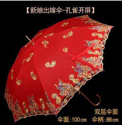 紅傘婚慶結婚出嫁傘婚傘