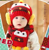 女寶寶秋冬季公主韓版冬天0-1歲一體帽子OR1219『miss洛羽』