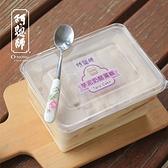 阿聰師.芋泥奶酪蛋糕盒(650g X 2盒)﹍愛食網