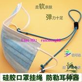 3條裝 戴口罩硅膠掛繩耳掛防勒保護耳朵不痛兒童可調節卡扣帶【步行者戶外生活館】