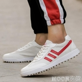 春季新款板鞋休閒鞋小白鞋男鞋  MOON衣櫥