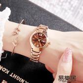 館長推薦☛韓版時尚超薄女生手錶石英錶防水
