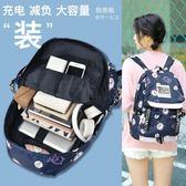 書包 初中學生書包女韓版原宿ulzzang古著感少女校園雙肩包高中生背包