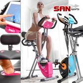 翹臀大座墊X磁控BIKE飛輪健身車.美腿機器材A折疊車自行車摺疊車腳踏車另售電動跑步機熱銷