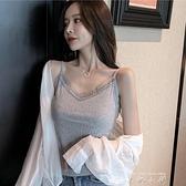吊帶背心女莫代爾螺紋棉內搭打底蕾絲邊職業搭西服的短款薄v領夏 米娜小鋪