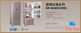 *~新家電錧~*【SAMPO 聲寶】SR-B46DV(R6) 三門變頻冰箱 【實體店面】