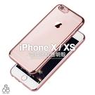 電鍍 iPhone X / XS 5.8吋 邊框 TPU 透明 手機殼 保護殼 超薄 軟殼 手機套 保護套