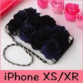 【萌萌噠】iPhone X XR Xs Max  韓國立體黑玫瑰保護套 帶掛鍊側翻皮套 支架插卡 手機殼 手機套
