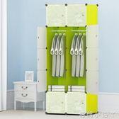 衣櫃摺疊簡易塑料組合衣櫥收納櫃子樹脂組裝鋼架igo  全館免運
