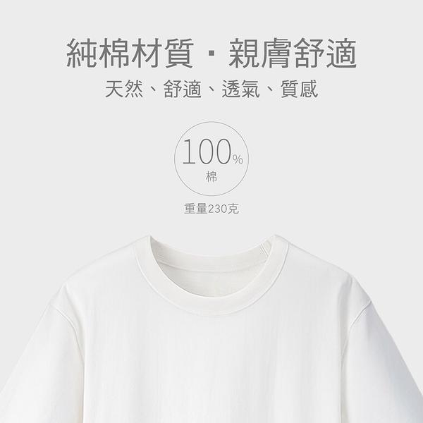 9/9特賣款-【男人幫】T5864* 韓系YOU WILL BE FINE短袖T恤