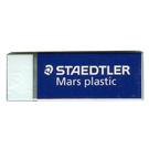 STAEDTLER 施德樓 52650 鉛筆製圖用 橡皮擦