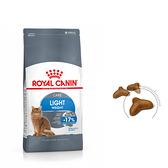 寵物家族-法國皇家L40 體重控制成貓3kg