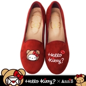 HELLO KITTY X Ann'S棕色熊熊不對稱彩色刺繡內增高樂福鞋-酒紅