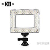 攝影燈閃光燈補光燈常亮LED攝像燈外拍攝影燈單反拍照相機影室燈16wy