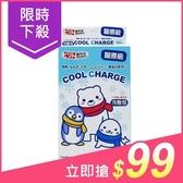 日本 KIYOU 碧利妥醫療用冷敷包(小)200g【小三美日】原價$119