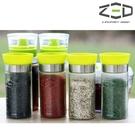 ZED 粉料調味罐 ZBACC0111 / 城市綠洲 (調味瓶 粉料罐 廚房用品 露營 野營 韓國品牌)