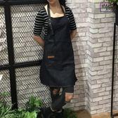 快速出貨-牛仔圍裙咖啡師美甲奶茶餐廳家居男女廚房正韓時尚工作服定制 萬聖節
