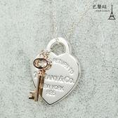 【巴黎站二手名牌專賣店】*現貨*Tiffany & Co. 真品*經典愛心玫瑰金鑰匙純銀項鍊