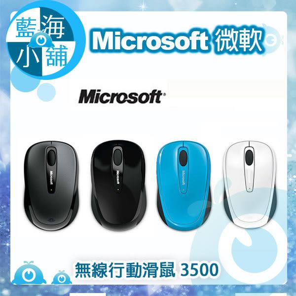 Microsoft 微軟 無線行動滑鼠 3500 (灰黑/黑/藍/白 四色任選)