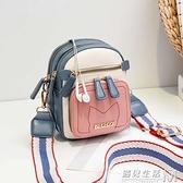 包包女新款夏裝手機小包包迷你斜背包洋氣卡韓版百搭ins超火 遇见生活
