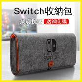 MONDRIAN任天堂Switch收納包NS保護包主機收納盒防摔體軟包