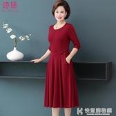 舒適洋裝 中年女士洋裝新款40歲50媽媽秋裝長袖過膝中老年女裝春秋季裙子 快意購物網
