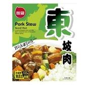 聯夏 東坡肉 200g【康鄰超市】