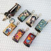 女式汽車鑰匙包多功能可愛拉錬彩繪卡通迷你圓筒鎖匙扣包小零錢包  遇見生活