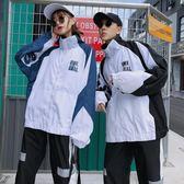 情侶裝秋裝2018新款韓版學生運動套裝日系寬鬆bf外套男女班服 聖誕節交換禮物