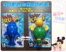 麗嬰兒童玩具館~海洋動物拉繩戲水玩具.拉...