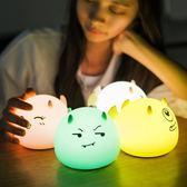 小夜燈 天蝸硅膠小夜燈充電拍拍創意嬰兒喂奶臥室床頭燈插電台燈少女夢幻 快樂母嬰