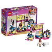 優惠兩天-樂高積木樂高好朋友系列41329奧莉薇亞的豪華臥室LEGO積木玩具xw