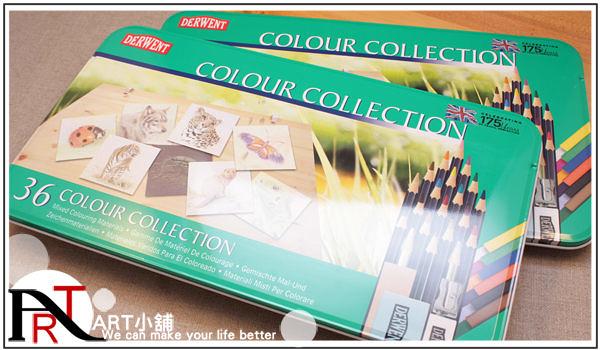 『ART小舖』英國DERWENT德爾文 Colour Collection36入綜合精緻顏色鉛筆組合 鐵盒裝NO.0700213