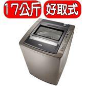 SAMPO聲寶【ES-E17B(K2)】17kg好取式定頻洗衣機