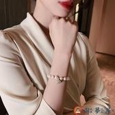 貝殼珍珠手鏈女手鐲學生閨蜜韓版簡約手飾潮【淘夢屋】