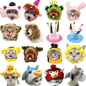 寵物帽子獅子帽頭套生日帽比熊狗狗帽