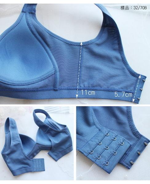 舒壓無痕乾爽運動休閒無鋼圈機能內衣 B-D罩32-40(深藍) - 伊黛爾