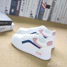 增高鞋女 小白鞋女百搭春季新款基礎秋款增高初中學生白鞋子女 快速出貨