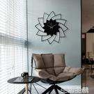 掛鐘 普賽克北歐掛表時鐘掛鐘客廳現代簡約創意個性臥室靜音電子鐘壁鐘 MKS生活主義
