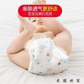嬰兒尿布褲可洗寶寶尿布尿褲