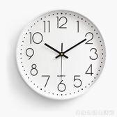 掛鐘現代簡約客廳靜音家用創意鐘表臥室時鐘牆上掛表  居家物語
