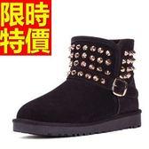 短筒雪靴-保暖鉚釘綁帶正韓時尚皮革女靴子3色62p57[巴黎精品]