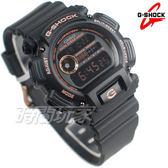 G-SHOCK DW-9052GBX-1A4 經典入門款 多功能電子錶 男錶 黑x玫瑰金 DW-9052GBX-1A4DR CASIO卡西歐