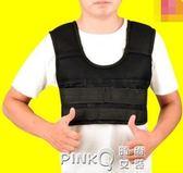 跑步鉛塊負重背心鋼板沙衣隱形超薄男訓練衣沙袋馬甲裝備運動套裝 【PinkQ】