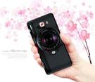 [C9Pro 軟殼] 三星 Samsung Galaxy C9 Pro C900Y 手機殼 外殼 相機鏡頭