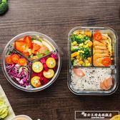 物生物分隔微波爐玻璃飯盒加熱帶蓋保鮮盒微波碗專用分格餐盒套裝『韓女王』